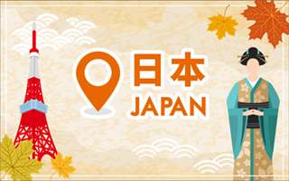 日本熱門紅葉景點2019