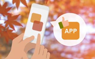 日本韓國紅葉天氣交通App推介2019